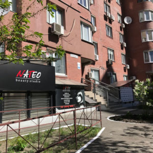 салон красоты Позняки Киев фотография фасад дома